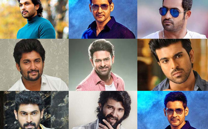 Top Famous Telugu Movie Actors 2020